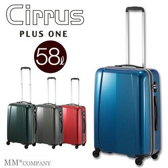 再加上一個 (+ 1) 的流行手提箱新和超輕重量卷 (薩拉斯) 001-57 < 為 3 或 5 夜 > TSA 鎖配 / 4 輪/品牌帶到國內旅遊精選案例海外旅行。 它是可以用一個手提箱,在商業和企業。 樂天旅遊包店