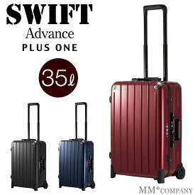 c057dff2b7 スーツケース Sサイズ フレーム小型 31L 1〜3泊2輪キャスター 機内持ち込み