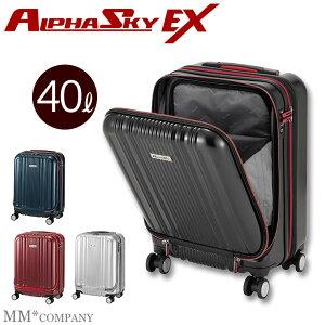 スーツケース Sサイズ 40L フロントポケット ストッパー付き キャリーバッグ 機内持ち込みキャリーケーズ 拡張機能付 2泊 3泊 4泊 静音キャスター