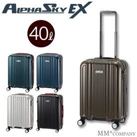 スーツケース 拡張機能付き ストッパー付き40L MSサイズ 2〜4泊用 機内持込み可軽量 ダブルキャスター キャリーバッグ