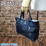 スヌーピーが宇宙飛行士に!?ウッドストックも一緒です♪使いやすいバッグインバッグのご紹介です。