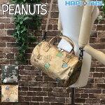 円筒型のボストンバッグのご紹介です。コロンと丸い筒状でコンパクトなサイズ!
