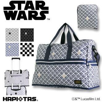 스타워즈 가방 (STAR WARS) 시프 레 ハピタス 보스톤 백 (돔형) H0002 폴딩 보스톤 캐리 온 백 R2-D2 C-3PO BB-8 다스 · 베이더 스톰 기병 데스 스타