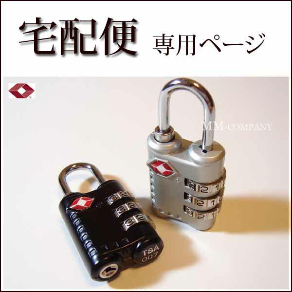ダイヤル式 南京錠TSAロック搭載・ブラック/シルバー★Z2217スポーツクラブのロッカーや、旅行かばん、キャリーバッグに。