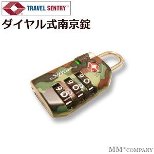 ダイヤル式 南京錠(TSA)かわいい 迷彩柄ございます。