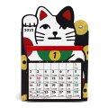 【カレンダー貯金箱】2022年は貯金カレンダーで計画貯金!お金が貯まるカレンダーのおすすめは?