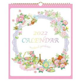 壁掛け カレンダー 2022年 スケジュール ガーデン 学研ステイフル フラワー イラスト 書き込み インテリア 令和4年 暦 マシュマロポップ