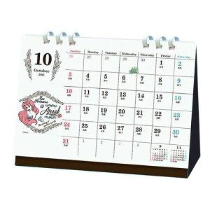 卓上 ディズニープリンセス カレンダー 2022年 DAY STATION ペンホルダー付き スケジュール ディズニー APJ 書き込み 実用 オフィス SIAA 抗ウイルス加工 令和4年 暦 メール便可 マシュマロポップ