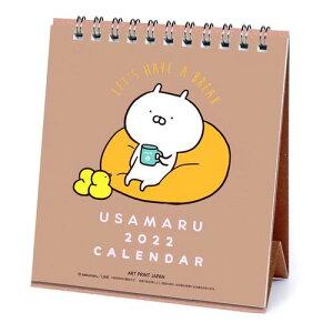 ハンドメイド卓上 うさまる sakumaru 2022 カレンダー スケジュール LINEクリエイターズ APJ かわいい 書き込み インテリア 令和4年 暦 メール便可 マシュマロポップ