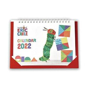 2022年 カレンダー エリックカール 卓上 ポップアップ トライエックス 絵本 令和4年暦 予約 メール便可 マシュマロポップ