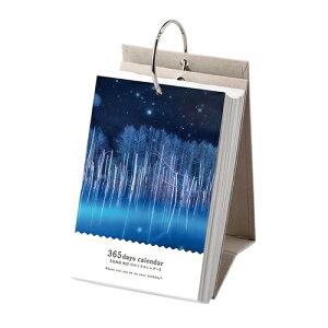 2022年 カレンダー 365日 北海道絶景日めくりカレンダー 壁掛け トライエックス 実用 教養 令和4年暦 予約 マシュマロポップ