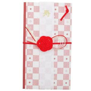 和ごころ 小桜市松 御祝儀袋 短冊 中封筒付き ご結婚お祝い 寿 可愛い熨斗袋 水引 金封