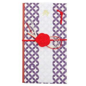 和ごころ 七宝うさぎ 紫 御祝儀袋 短冊 中封筒付き ご結婚お祝い 寿 可愛い熨斗袋 水引 金封