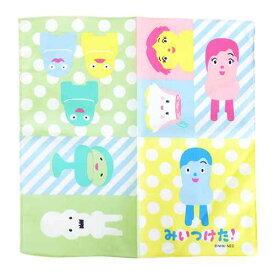 みいつけた ハンカチ いすのまち NHKキャラ 丸眞 入学準備 雑貨 ファンシー 雑貨