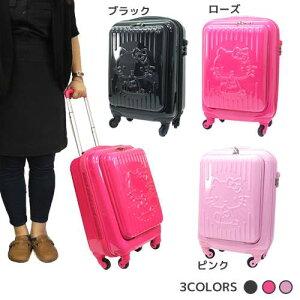 前ポケット付き115cmジッパーキャリーバッグ ブラインド柄 ハローキティ スーツケース サンリオ 機内持ち込み可能サイズ TSAロック仕様 旅行バッグ