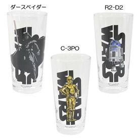 スターウォーズ ガラスコップ 透明グラス 大 R2-D2 C-3PO ダースベイダー STAR WARS サンアート おしゃれ カッコイイ ギフト食器 映画ファンシー 雑貨