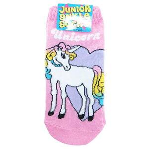 ジュニア アンクルソックス ユニコーン ハート 子供靴下 オクタニ くるぶし丈 18-22cm かわいいファッション メール便可 マシュマロポップ
