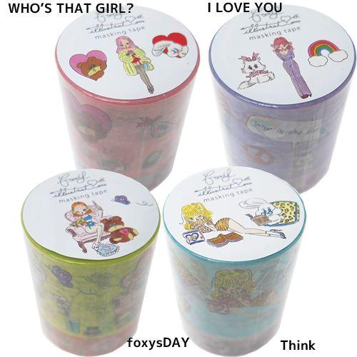 【マスキングテープ2個セット】 I LOVE YOU/WHO THAT GIRL/Think/foxys DAIRY foxy デコレーションテープ アートプリントジャパン 2個セット デコテープ ステーショナリーグッズ通販【あす楽】マシュマロポップ