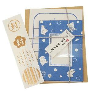 リラックマ 手紙セット 和紙ミニレターセット 水玉 サンエックス フロンティア 封筒+便箋+シール キャラクターグッズ