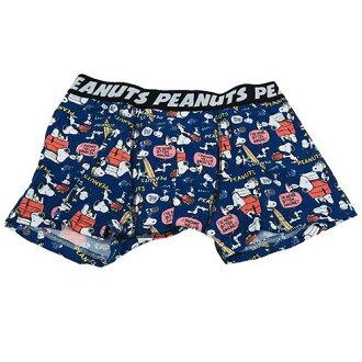 為男性內衣花生星球禮品小玩意的史努比史努比多意味著內在青少年雜貨店棉花糖流行