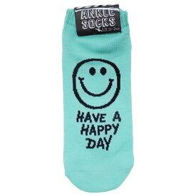 【アンクルソックス】 パステルグリーン HAVE A HAPPY DAY 男女兼用靴下 オクタニコーポレーション 23〜26cm プチプラ メンズ レディースグッズ通販【メール便可】【あす楽】マシュマロポップ