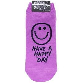 【アンクルソックス】 パステルパープル HAVE A HAPPY DAY 男女兼用靴下 オクタニコーポレーション 23〜26cm プチプラ メンズ レディースグッズ通販【メール便可】【あす楽】マシュマロポップ
