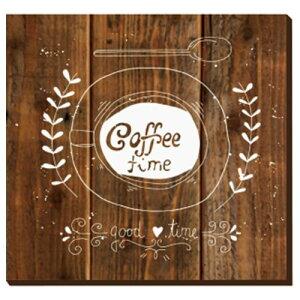 キャンバス アート パネル コーヒータイム カフェ インテリア 美工社 お洒落 cafe インテリアグッズ 取寄品 マシュマロポップ