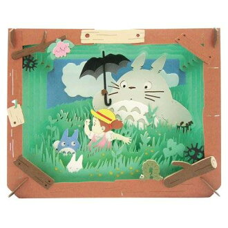 Pop walk My Neighbor Totoro paperwork kit Studio Ghibli ensky assembling kit gift miscellaneous goods teens miscellaneous goods mail order marshmallow in a field
