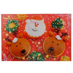 ポストカード 35591 スマイルデザート クリスマス カード APJ かわいい ギフト 雑貨 Xmas 雑貨 グッズ メール便可 マシュマロポップ
