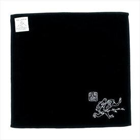 今治ハンカチタオル 追いかけっこ 猿 鳥獣戯画 ミニタオル 丸眞 日本製 インバウンドグッズ メール便可 マシュマロポップ