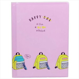 10ポケット A4 クリアファイル BACK PACK My Happy feeling ファイル クラックス 小学生 中学生 文具 かわいいグッズ マシュマロポップ