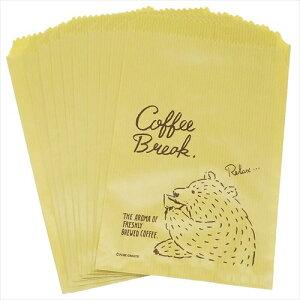 ちょこっと袋11枚入り コーヒーのある生活 ハローマルシェ 小分け袋 フロンティア プレゼント包装 ラッピング用品グッズ メール便可 マシュマロポップ