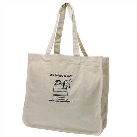 【グランデ 帆布】 Dog House スヌーピー トートバッグ ピーナッツ ROOTOTE 41×39×15cm 手提げかばん ティーンズ雑貨通販【あす楽】マシュマロポップ【全品ポイント10倍】7/26まで