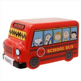 バス型2段ランチボックス スヌーピー お弁当箱 ピーナッツ スケーター 210ml 250ml ギフト 雑貨 ティーンズ ジュニア マシュマロポップ