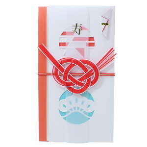 熨斗袋 寿 ご祝儀袋 袷 awase フロンティア 結婚祝い 金封 中入封筒 & 短冊付き グッズ メール便可 マシュマロポップ