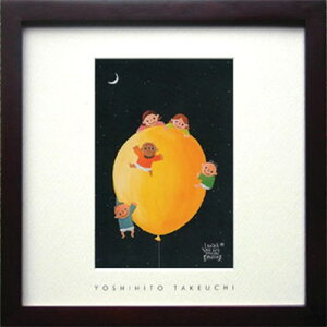 Yoshihito Takeuchi Square Frame 武内祐人 動物 アート 美工社 額装品 ギフト 装飾インテリア 取寄品 マシュマロポップ