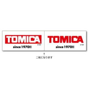 ロゴ ステッカー 白 トミカ ビッグ シール TOMICA ゼネラルステッカー ティーンズ ジュニア かわいい グッズ メール便可 マシュマロポップ