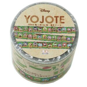 YOJOTE ドナルドダック マスキングテープ ディズニー サンスター文具 梱包テープ デコシール ティーンズ ジュニア マシュマロポップ