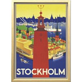 【ストックホルム市庁舎 1936年】 ZCS-52667 Scandinavian Art アートフレーム 美工社 52.5×72.5×3cm 額付き 北欧インテリア通販【取寄品】マシュマロポップ【TIK】
