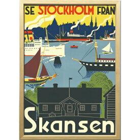 【スカンセン 1955年】 ZCS-52668 Scandinavian Art アートフレーム 美工社 52.5×72.5×3cm 額付き 北欧インテリア通販【取寄品】マシュマロポップ【TIK】