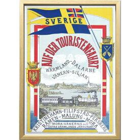 【スウェーデン鉄道の旅 1900年初頭】 ZCS-52669 Scandinavian Art アートフレーム 美工社 52.5×72.5×3cm 額付き 北欧インテリア通販【取寄品】マシュマロポップ【TIK】
