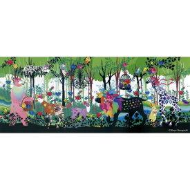 Kayo Horaguchi Promenade ホラグチ カヨ インテリア パネル 美工社 ZKH-52552 100×45×4cm フレームレス キャンバスアートインテリア【取寄品】マシュマロポップ