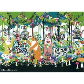 Kayo Horaguchi Nextday 1 ホラグチ カヨ インテリア パネル 美工社 ZKH-52553 80×60×4cm フレームレス キャンバスアートインテリア【取寄品】マシュマロポップ
