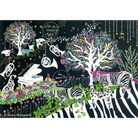Kayo Horaguchi stary night 2 ホラグチ カヨ インテリア パネル 美工社 ZKH-52556 80×60×4cm フレームレス キャンバスアートインテリア【取寄品】マシュマロポップ
