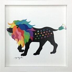 Kayo Horaguchi Lion ホラグチ カヨ 動物 美工社 ZKH-52559 22×22×2cm ギフト 額付き インテリア【取寄品】マシュマロポップ