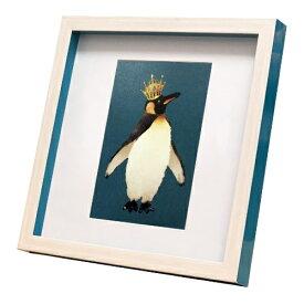nao Square Frame ペンギン 王様ペンギン 菜生 アートフレーム 美工社 ZNO-61835 ギフト 額付き インテリア 取寄品 マシュマロポップ
