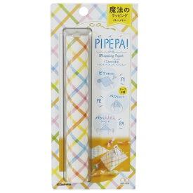 包装紙 カラフルチェック 魔法のラッピングペーパー ピペパ PIPEPA! サンスター文具 17cm x4m インスタ映え ラッピング用品グッズ マシュマロポップ