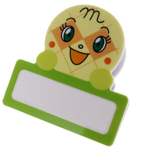 マグネット クリップ メロンパンナちゃん アンパンマン クリップ Smile Plus サンスター文具 かわいい プレゼント アニメティーンズ ジュニア マシュマロポップ