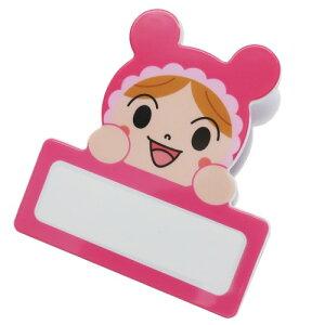 マグネット クリップ あかちゃんまん アンパンマン クリップ Smile Plus サンスター文具 かわいい プレゼント アニメティーンズ ジュニア マシュマロポップ