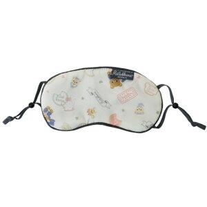 目隠しマスク リラックマ アイマスク サンエックス アイプランニング プレゼント 旅行用品 ティーンズ ジュニア マシュマロポップ